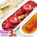 お取り寄せスイーツ 送料無料 【みれい菓】札幌カタラーナ バラエティセット L (840g)...