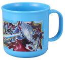 【お買い得】ウルトラマンX●OSKプラカップ☆コップ(C-1)●