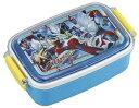 【お買い得】ウルトラマンX●OSKランチボックス(仕切り付き)大きめサイズ 500ml☆(PL-1R)●水色