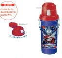《新製品》ウルトラマンジード◆OSK人気の直飲み水筒【ポリ★GEED】(SC-600B)