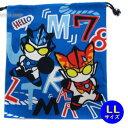 M78ウルトラマンヒーロー巾着ウルトラマンR/Bロッソ&ブル【大きなLLサイズ★M78】