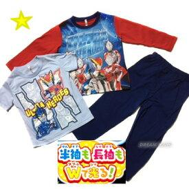 《パケット便等選択OK》Wで光る☆2TOPSパジャマ【長袖&半袖★3点セット:レッド】