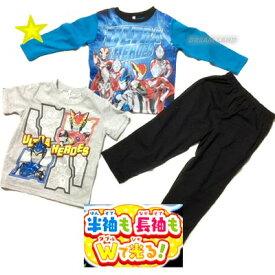 《パケット便等選択OK》Wで光る☆2TOPSパジャマ【長袖&半袖★3点セット:ターコイズ】
