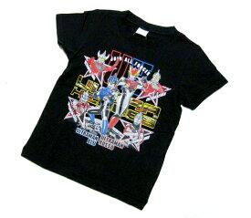 《パケット便選択OK》ウルトラヒーロー★半袖Tシャツ【輝く星に:ブラック】