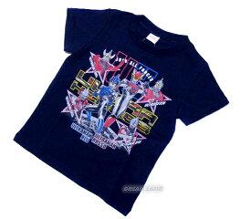 《パケット便選択OK》ウルトラヒーロー★半袖Tシャツ【輝く星に:ネイビー】