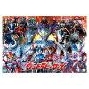 《新製品》【人気の65P】ウルトラヒーロー☆B4板パズル【ウルトラマンタイガ:65ピース】