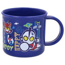M78ウルトラマン★プラコップ★ハッピーワード【ブルー(紺色】《ウルトラマンショップ限定》