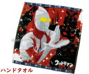 ウルトラマン【ウルトラバトル】ウォッシュタオル ハンドタオル(マン&3怪獣:レッド)