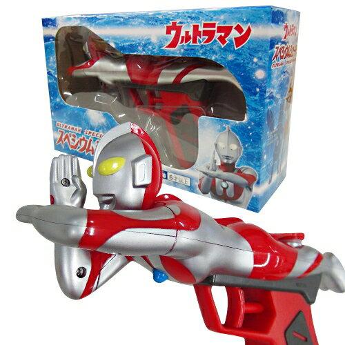 【人気商品】スペシウムシューター必殺技スペシュームでキメるお風呂でも☆ウルトラマン水鉄砲