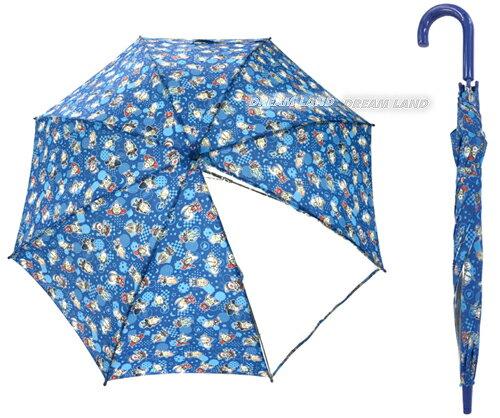 ★再入荷★☆丈夫な材質☆ウルトラヒーロー傘 かさ【ジャンプ開き:50cm(三洋】