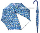 ☆丈夫な材質☆ウルトラヒーロー傘 かさ【ジャンプ開き:50cm(三洋】