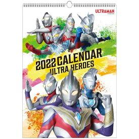 《ウルトラマンSHOP限定》【2022年度★令和4年1月始まり★カレンダー 】ウルトラヒーローズ