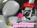 【ハイエース レジアスエースバン 200型 1〜5型 バン ワゴン】「日本塗装」ガッツミラー
