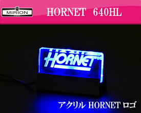 HORNET 640HL青LED