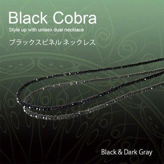 브락스피네르넥크레스멘즈신풀 Black Cobra 블랙 코브라 유니섹스 모델