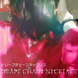 ドレープチェーンネックレスシンプル ロング アクセサリーフラワーモチーフカジュアル パーティ ドレスDrape Chain Necklace