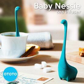 OTOTOティーストレーナーベビーネッシーBaby Nessie Tea Infuser茶こし 紅茶 キッチン用品ブルー可愛い おしゃれ倒れない 自立