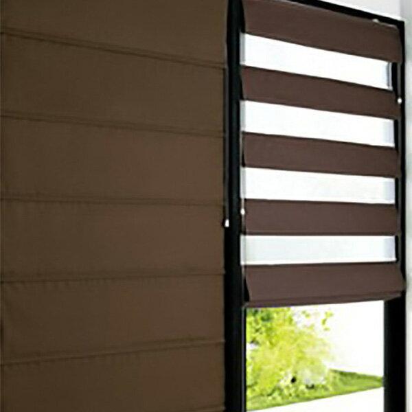 「ブラインドカーテン」スクリーン すだれ レースロールアップ 遮熱 遮光調光 涼しい おしゃれ人気 多機能ブラウン 茶 (幅45 × 長さ210cm)