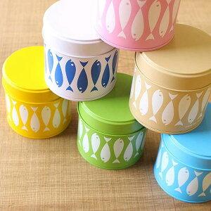 「おさかなキャニスター」缶 密閉タイプ 6色展開コーヒー豆や紅茶などに安心の日本製