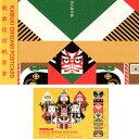 Kabukioripos 01