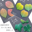 Leaf husen01
