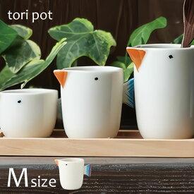 toriポット(M)お砂糖やシロップの容器に波佐見の手仕事が魅力のH.craft。