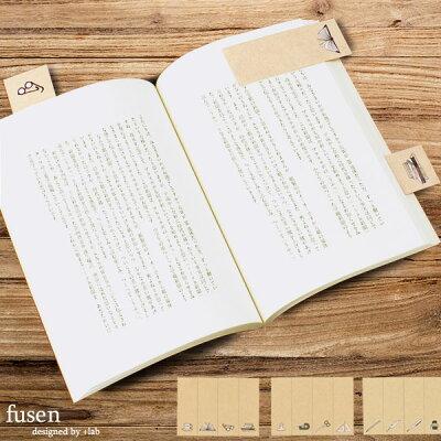 +lab(プラスラボ)「fusen(付箋)」25×70文具柄シリーズ付箋クラフト日本製