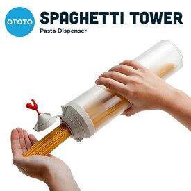 スパゲティータワー保管容器 パスタケースおしゃれなニワトリ ユニーク