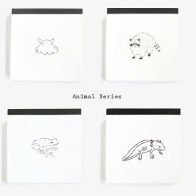 Animal Series「メモパッド・スクエア」メンダコ アライグマカエル ウーパールーパー文具 メモ帳