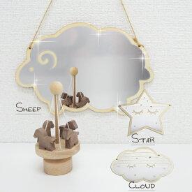 Wall Mirror「アクリルミラー」壁掛け 割れない子供部屋赤ちゃん キッズおもちゃ