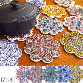 SALE10%OFF!「IZNIK トリベット」イズニック トルコ製鍋敷き陶器 タイル 耐熱キッチン雑貨 おしゃれ