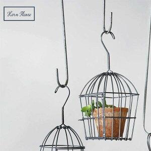 Horn Please「IRON ハンギングワイヤーゲージ」ミュゼ吊り下げ式ガーデンツール鳥かご ディスプレイアンティーク風 北欧志成販売