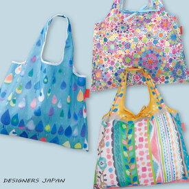 DESIGNERS JAPAN「ショッピングバッグ」サブバック折りたたみエコバッグガーデン 雨 雫 テキスタイルアーティスト