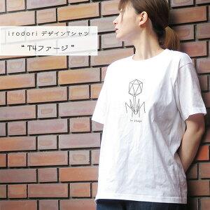 irodori オリジナルデザイン Tシャツ「T4ファージ」レディース 半袖ユニセックス サイズ幾何学 スタイリッシュおしゃれ 白