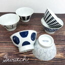 natural69 swatchシリーズお茶わん 波佐見焼茶碗 和食器食器洗浄機 電子レンジOK日本製