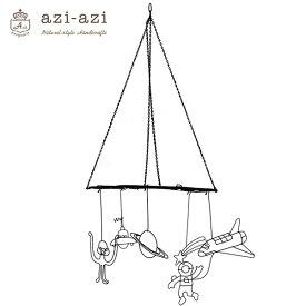 「スペースオーナメント」UFO スペースシャトルワイヤー製 オブジェazi-azi