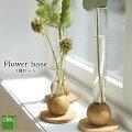 【お花好きに人気】Clayのおしゃれな花瓶でフラワーインテリアを楽しみたい!おすすめは?