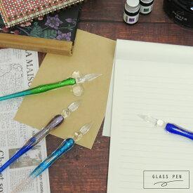 Glass Pen「星空ガラスペン セット」試し書き用インク付き万年筆 つけペン手紙 便箋