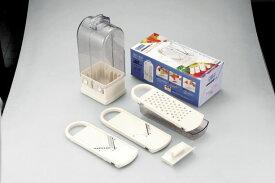 下村工業 味わい食房 V型調理器セット AVC-654