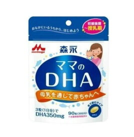 ママのDHA 1袋(90粒入) 【24袋】