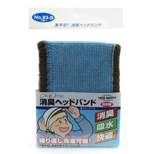 TOYO・消臭ヘッドバンドブルー・NO.83−B