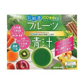 新日配薬品 乳酸菌入りフルーツ青汁 15包×3g