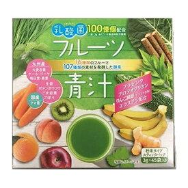 新日配薬品 乳酸菌入り フルーツ青汁 45包×3g