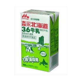 森永乳業 北海道 3.6牛乳 AB1000ml×12本【1ケース】
