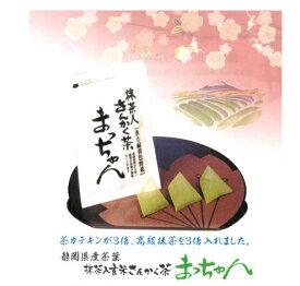 抹茶入り玄米 さんかく茶 まっちゃん 【200g】