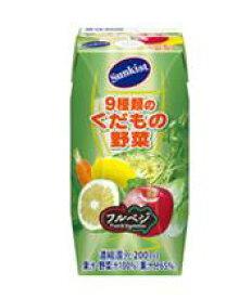 森永乳業 サンキスト 100% 9種類のくだもの野菜200ml×24本【1ケース】