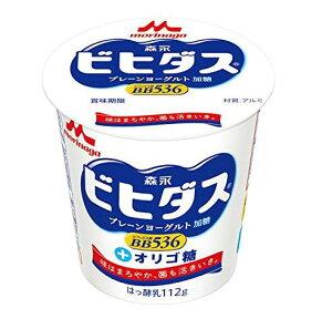 ≪クール便≫ ビヒダス BB536 ヨーグルト 加糖 112g 【112g×12個】