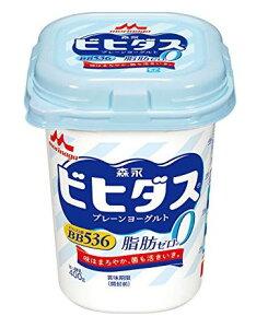 ≪クール便≫ ビヒダス BB536 プレーンヨーグルト 脂肪ゼロ 400g