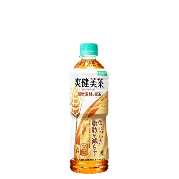 <メーカー直送>爽健美茶 健康素材の麦茶 600mlPET×24本×【1ケース】※代金引換不可