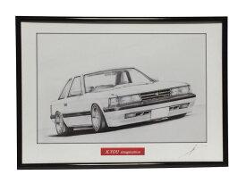 【鉛筆画】トヨタ ソアラZ10 旧車 名車 イラスト A4額入り 作者直筆サイン入り (原画コピー)